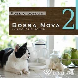 <名曲>ボサノバ2 -アコースティックギターサウンド-(4013)