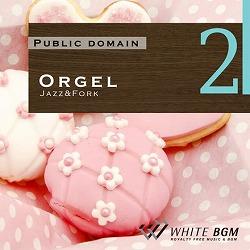 <名曲>オルゴール2 -ジャズ&フォーク-(4017)