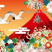<名曲>新春 -HAPPY NEW YEAR-(4024)