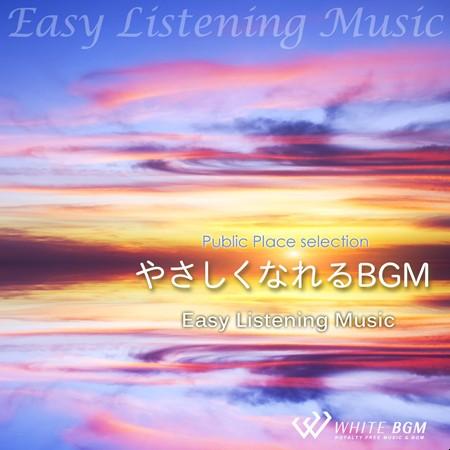 やさしくなれるBGM -イージーリスニング-(4039)