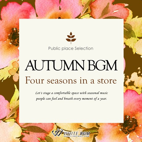 秋BGM -Four seasons in a store-(4064)