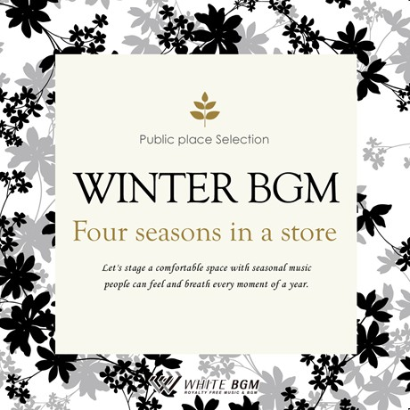 冬BGM -Four seasons in a store-(4065)