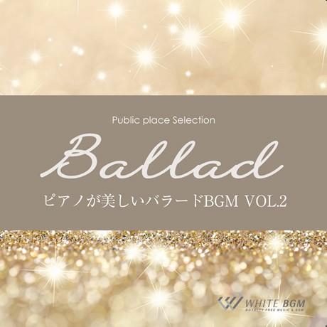 ピアノが美しいバラードBGM vol.2(4074)