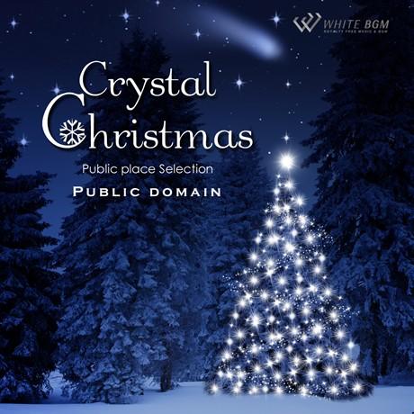 <名曲>クリスタルクリスマス(4081)