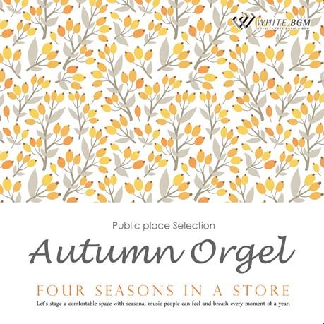 秋のオルゴール -Four seasons in a store-(4108)