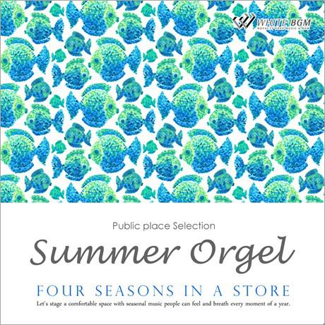 夏のオルゴール -Four seasons in a store-(4114)