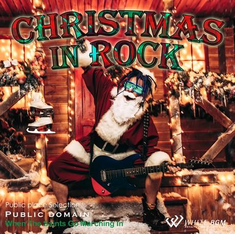 <名曲>クリスマスinロック(4140)