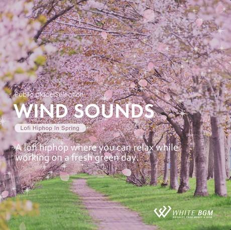 ウインドサウンズ -Lofi Hiphop In Spring-(4149))